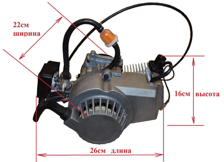 Электромотор на 12в мощный